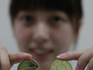 """""""和""""字书法纪念币"""
